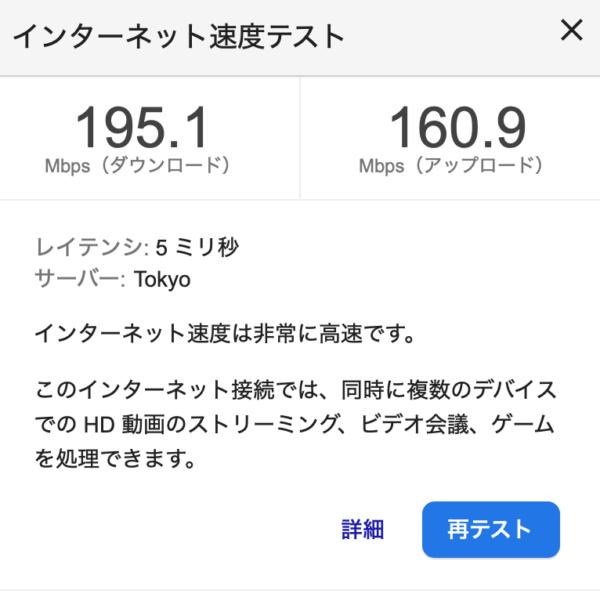 20200810_MEC-hikari-speed01