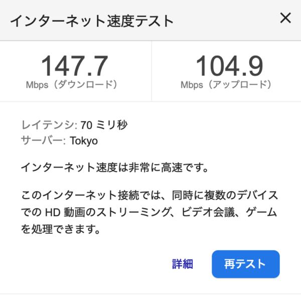20200810_MEC-hikari-speed02