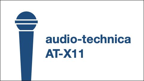 audio-technica-AT-X11