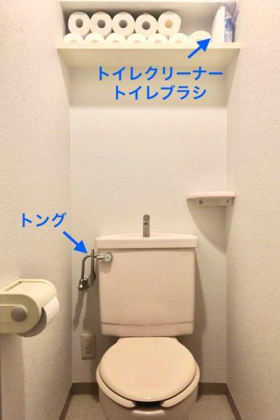 minimalist_toilet_soji03