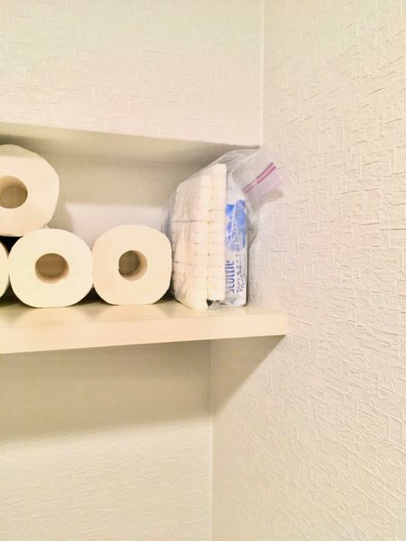 minimalist_toilet_soji05