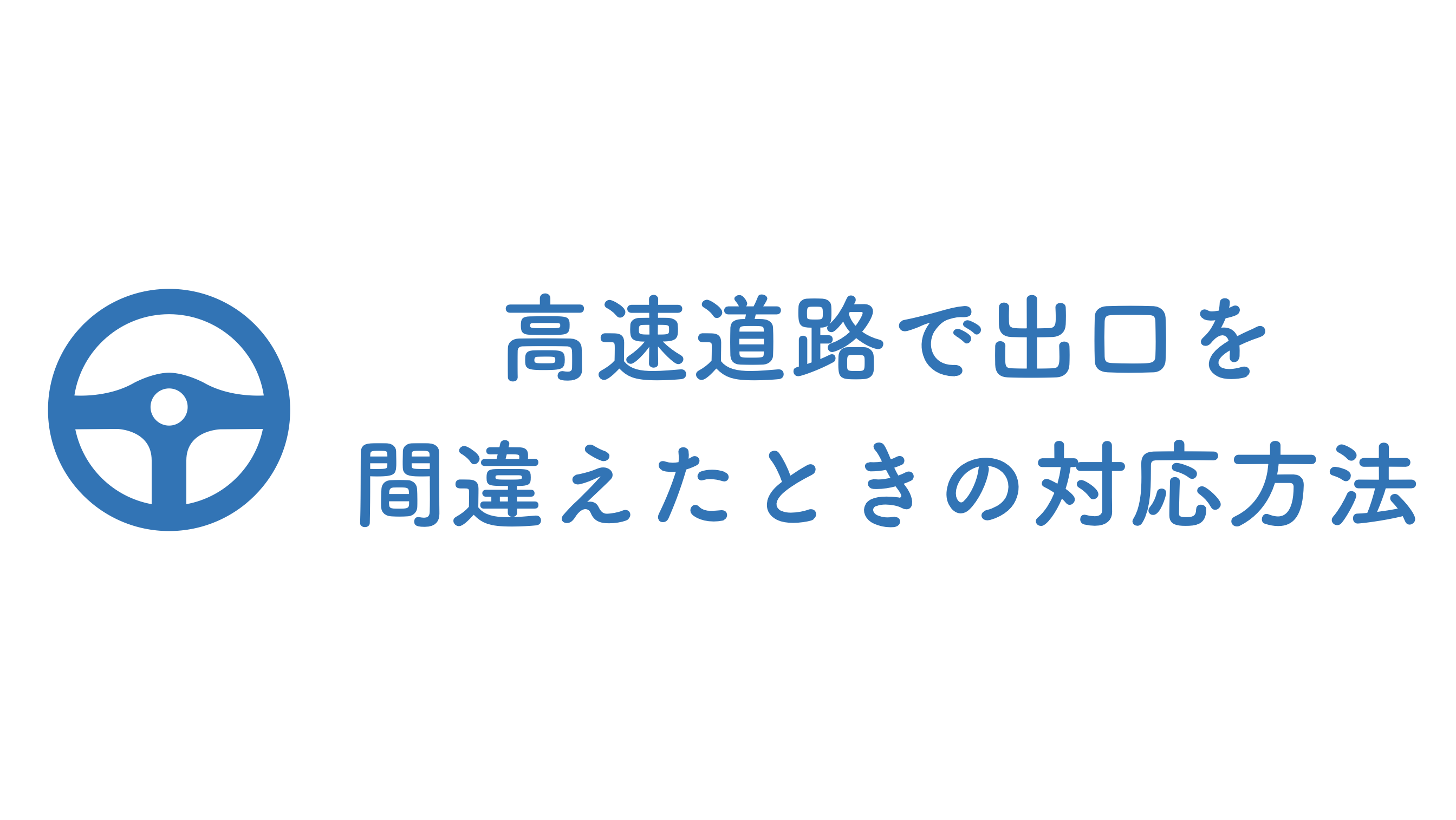 tokubetu-tenkai