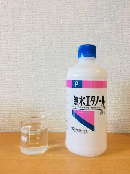 aroma_hakka_01
