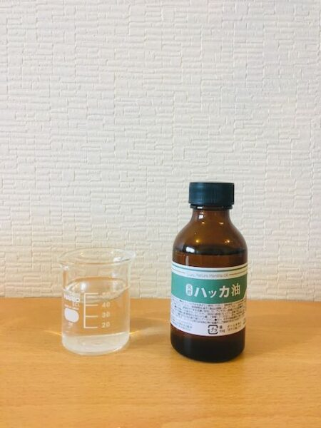 aroma_hakka_02